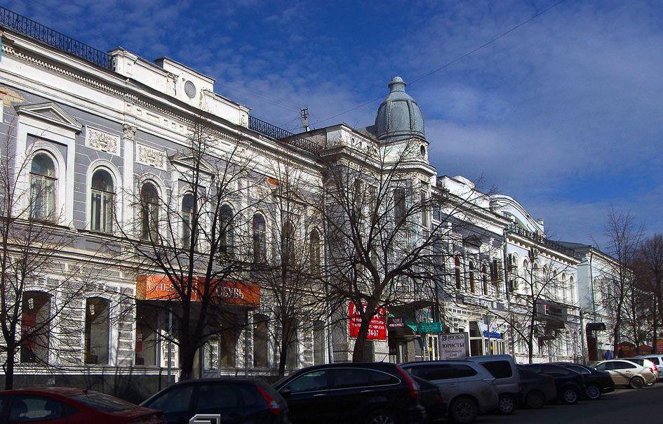 Хоум кредит ульяновск официальный сайт